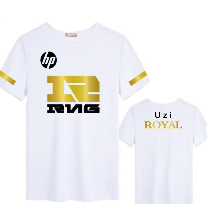 Белый (Uzi)