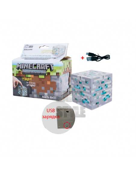Ночник Алмазная руда Minecraft аккамуляторный USB