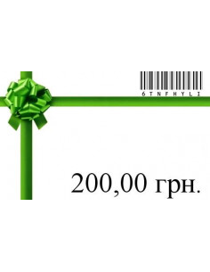 New gift card-200